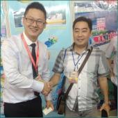 FUN ASIA 2014 in Indonesia